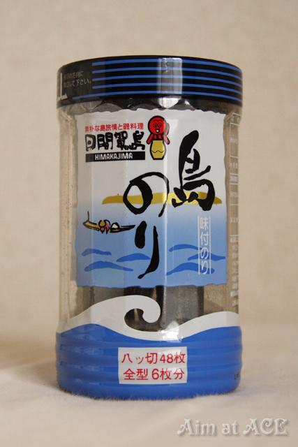 日間賀島のノリ
